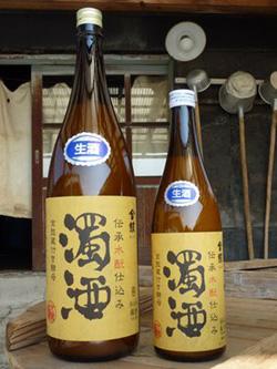 濁酒|大倉本家